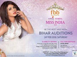 Fbb miss india Bihar audition
